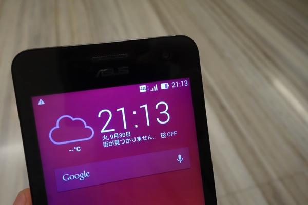 台湾モバイルの4G LTEに接続