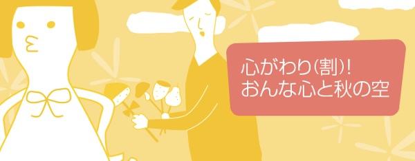 バニラエア:成田 〜 新千歳が片道2,480円、成田 〜 台北が片道4,990円のセールを開催!