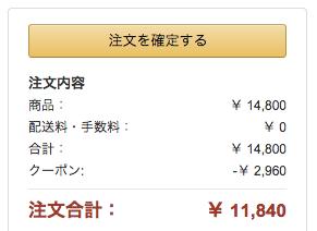 Bluetoothヘッドセット『Jabra ROX』がAmazonで20% OFFなので購入