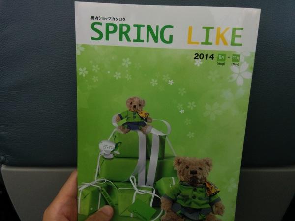 SPRING LIKE - 機内販売(グッズ)のメニュー