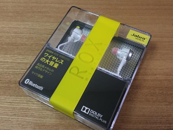 Bluetoothヘッドセット『Jabra ROX』を開封&写真で紹介