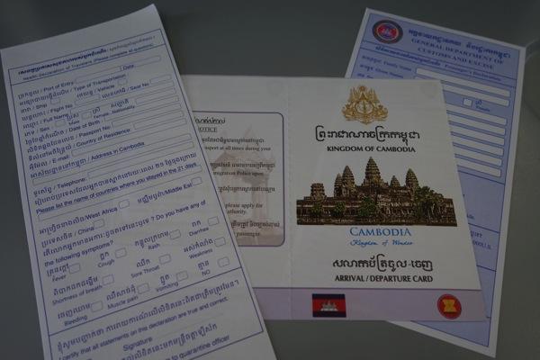 カンボジア入国書類