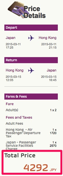 Book hkexpress com en US Home BookingDetails