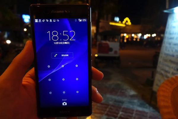 SIMロック解除したXperia Z2、カンボジアのSmartのLTE接続&テザリング利用可能