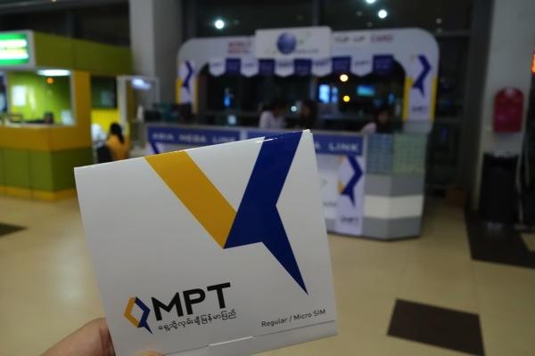 ミャンマー ヤンゴン空港でMPTのプリペイドSIMカードを購入!3Gデータ通信も利用可能