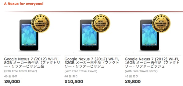 Selection Nexus EXPANSYS 日本