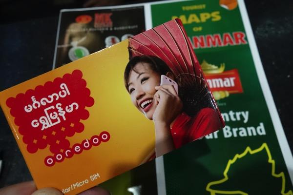 ミャンマー ヤンゴン空港でOoredooのプリペイドSIMカードを購入!データ通信料は1MBあたり約1円