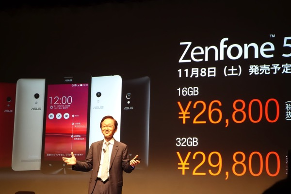 ASUS、コストパフォーマンス抜群のZenFone 5をSIMフリーで日本発売!ATOK搭載で16GBモデルが約29,000円
