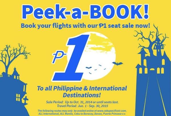 セブ・パシフィック航空、全線対象の1ペソセール開催!成田 〜 マニラは往復総額約14,000円、成田 〜 セブ島直行便も対象