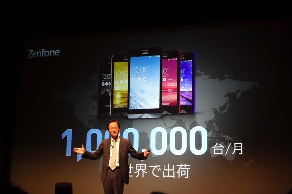ZenFoneは全世界で月間100万台を販売