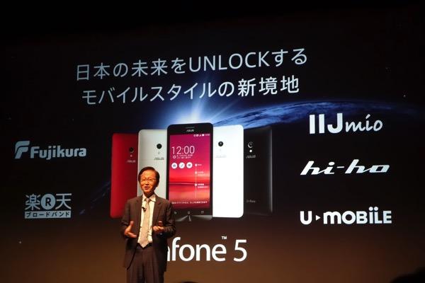 @nifty、音声通話対応のMVNOサービス『NifMo』を11月26日より開始 – ZenFone 5を販売