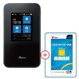 モバイルWi-Fiルータ『MR03LN』 + OCN モバイル ONE SIMカードがタイムセールで18,900円