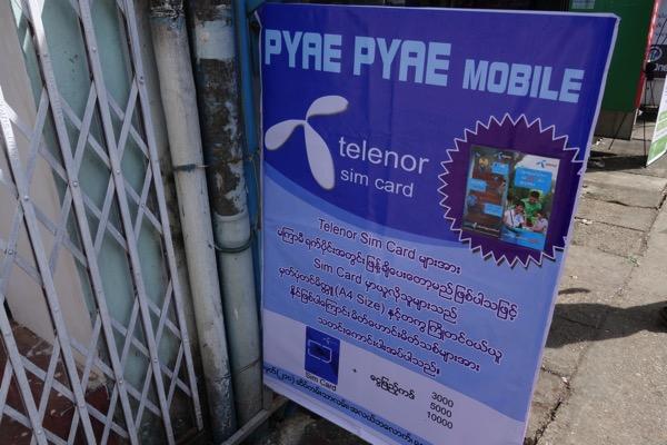 TelenorとOperaがミャンマー市場で提携、Opera MiniからWikipediaやFacebookなどがデータ通信無料に