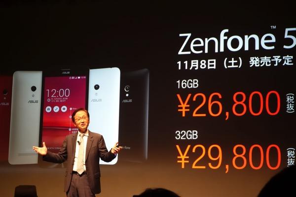 ASUSはZenFone 5を11月8日(土)より国内投入