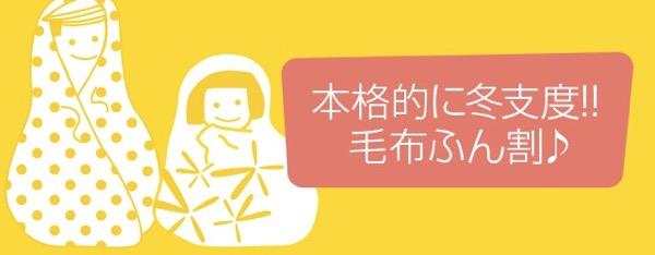 バニラエア:成田 〜 香港&台北が片道5,980円になるセール!搭乗期間は12月1日 〜 25日