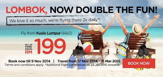 エアアジア:クアラルンプール 〜 ロンボク島を1日2便に増便、インドネシア国内線はスラバヤ 〜 ロンボク島を新規開設