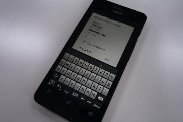 日本語入力はATOKが初期設定されている