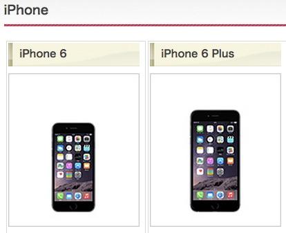 ドコモ、中国への渡航者向けにTD-LTE対応のLTE国際ローミングサービスを11月19日より提供開始 – iPhone 6やGALAXY Note Edgeが対応