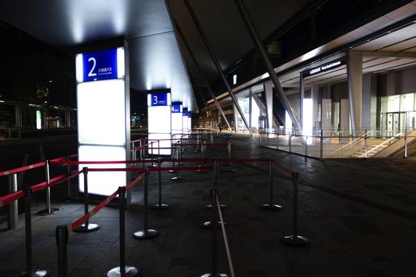 JR東京駅 八重洲南口に直結したバスターミナル