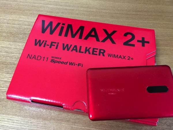 WiMAX 2+対応のモバイルWi-Fiルータ『NAD11』の新色レッドを写真で紹介