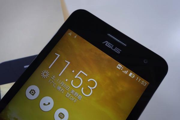 ZenFone 5を使いはじめて2週間のレビュー – 操作感はサクサクだけどカメラがイマイチ