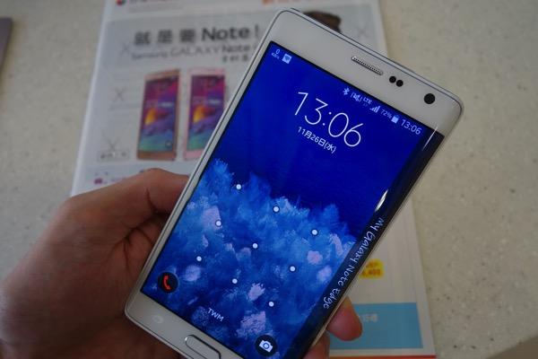 GALAXY Note Edgeを台湾モバイルのLTE対応プリペイドSIMで使う – テザリング利用や700MHz帯(Band 28)接続も可能