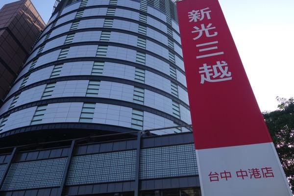台湾&香港で見つけたPayPass決済加盟店を紹介