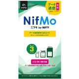 NifMoのSIMカードがタイムセールで半額以下の1,400円!データ通信SIMは既に売り切れ