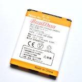 NAD11対応の互換バッテリがAmazonで1,980円のセール