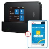 モバイルWi-Fiルータ『MR03LN』クレードル + SIMカードセットがタイムセールで19,500円