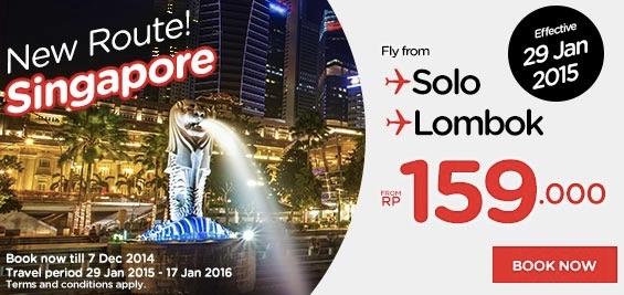 インドネシア・エアアジア:シンガポール 〜 ロンボク島&ソロに2015年1月末より就航