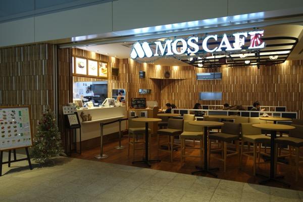羽田空港国際線ターミナル4Fにあるモスカフェ