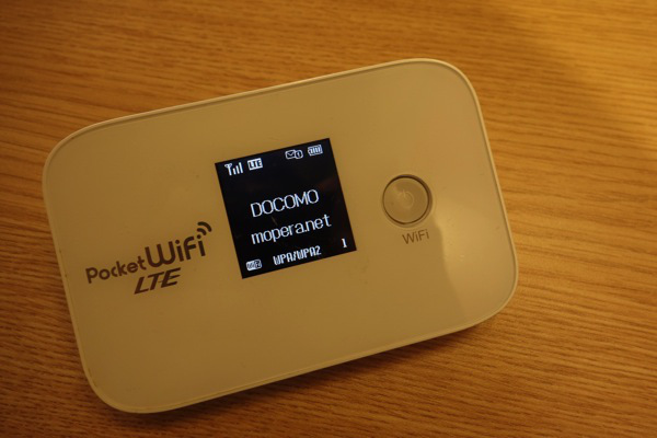 ワイモバイル、SIMフリーのWi-Fiルータ『GL04P』が本体代0円、月間10GBまで2,550円(税込)で使える週末タイムセールを開催