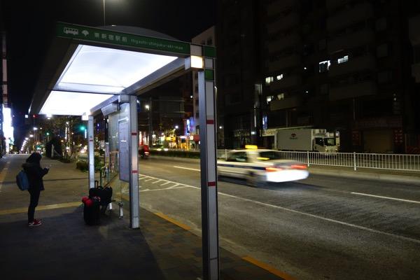 東新宿駅のバス停