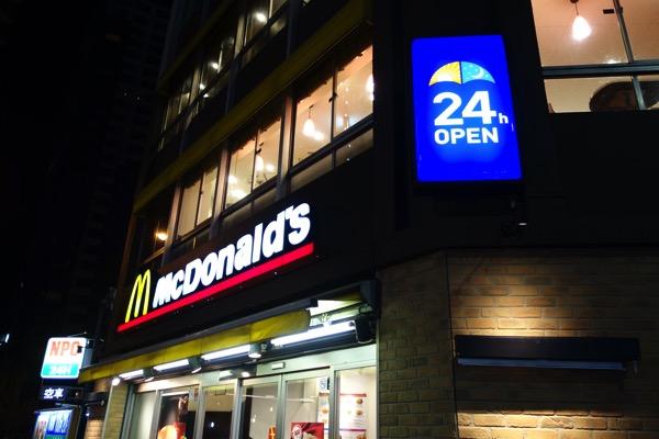 24時間営業のマクドナルドがある