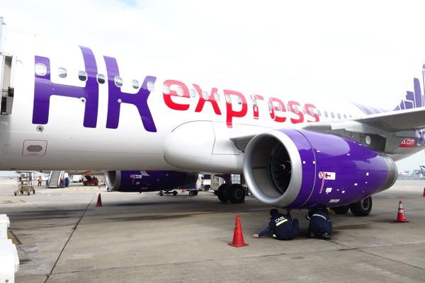 香港エクスプレス、搭乗しなかった航空券の空港使用料返金をWebサイトで受付