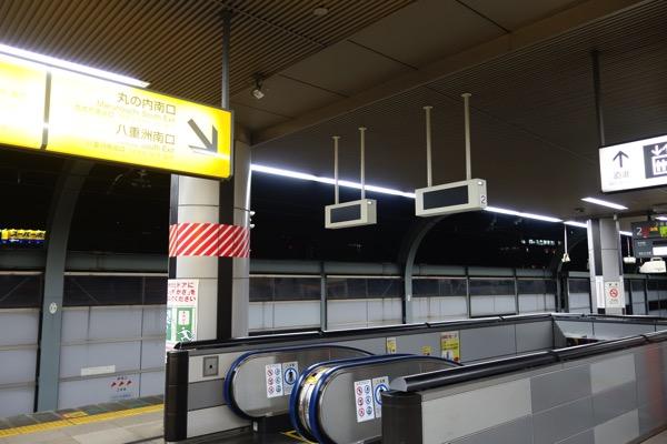 東京駅 八重洲南口へ
