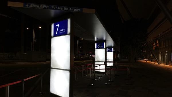 バス乗り場は7番