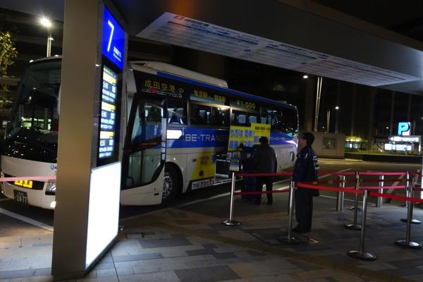 バスは7番乗り場から出発