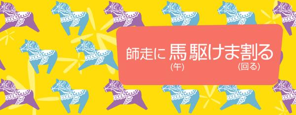 バニラエア、成田 〜 札幌が片道2,980円になるセール- 対象期間は2015年1月