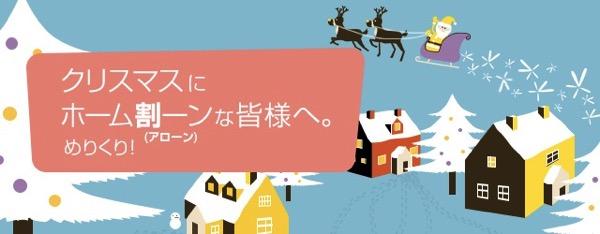 バニラエア:成田 〜 札幌と成田 〜 那覇が片道2,980円になるセールを25日(木)12:00より開催