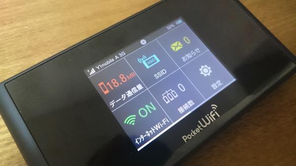 ワイモバイルの『305ZT』をEMOBILE 4G契約のSIMカードで使ってみた – 4G LTEは接続不可