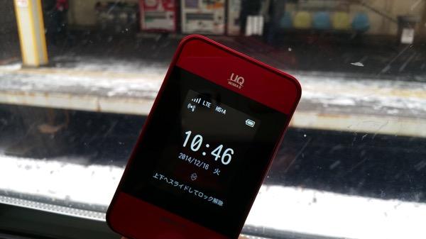新千歳空港 ⇒ 札幌駅へ移動中にauの4G LTEが途切れなかった
