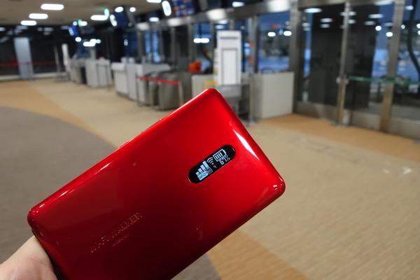 成田空港第二ターミナル 国内線搭乗ゲート付近でWiMAX 2+が利用可能