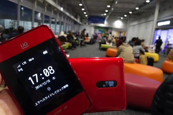 関西酷愛空港第二ターミナル WiMAXがほぼ圏外でも4G LTEが繫がる