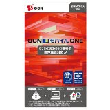 OCN モバイル ONE 音声通話対応パッケージがAmazonで26% OFFの2,400円で販売中