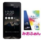 ZenFone 5購入でみおふぉんのSIMカード(3,000円相当)がプレゼントされるキャンペーン