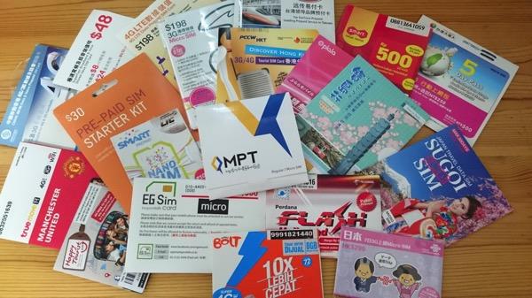 留学生・駐在員の一時帰国向け、3,000円以下・30日以上使えるSIMカードまとめ