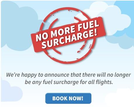 セブ・パシフィック航空 燃油サーチャージを廃止