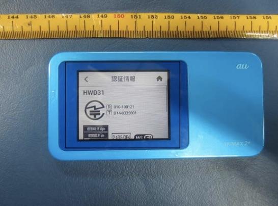 下り最大220Mbps対応のモバイルWi-Fiルータ『HWD31』の端末スペックと外観画像が明らかに